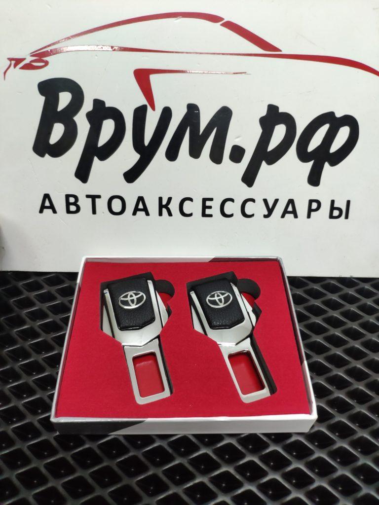 Заглушки замка для ремней безопасности в автомобиль с логотипом TOYOTA 2шт